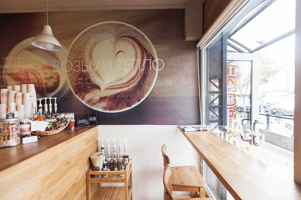 Новое место: Кофейня Coffee Go . Изображение № 3.