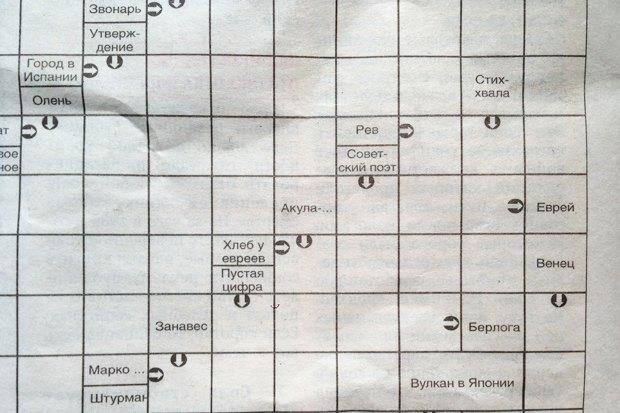6 кадров: Как кандидаты вмэры агитируют горожан. Изображение № 11.