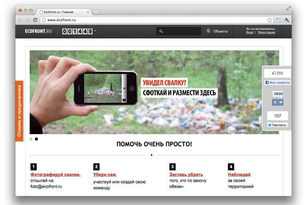Улучшайзинг: Как гражданские активисты благоустраивают Москву. Изображение № 28.