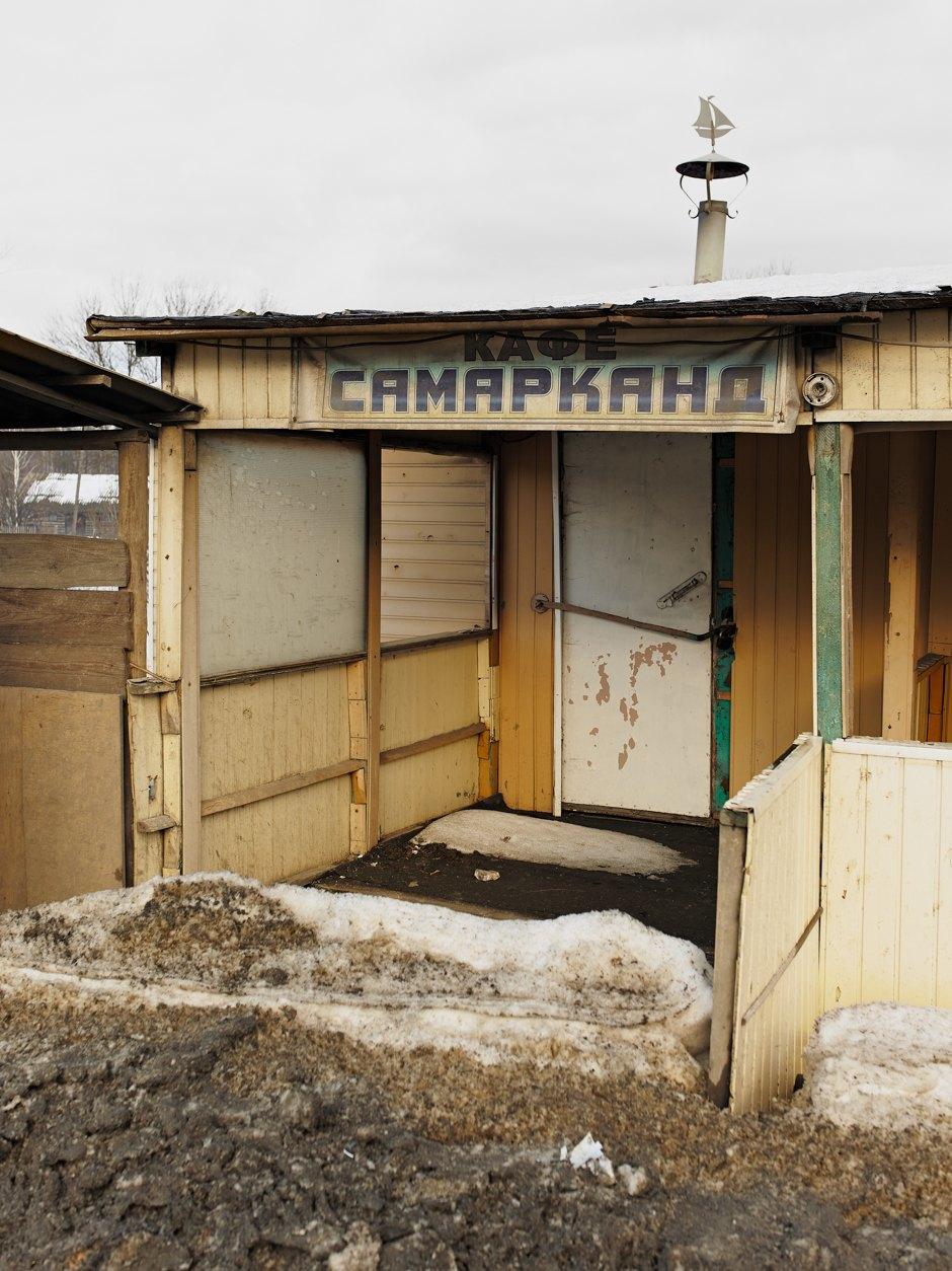 Как вмордовском лесу  живёт кулинарная  столица России. Изображение № 5.
