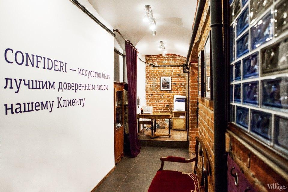 Офис недели (Москва): Confideri. Изображение № 3.