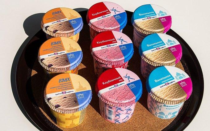 ВДНХ выпустила новые сорта фирменного мороженого. Изображение № 1.