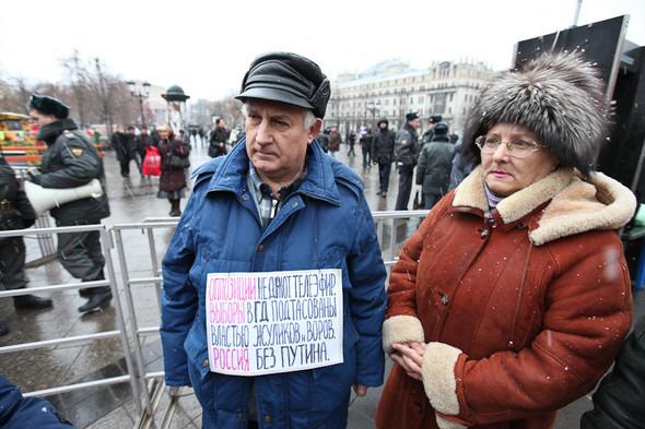 Народ против: Главные протесты 2011 года. Изображение № 53.