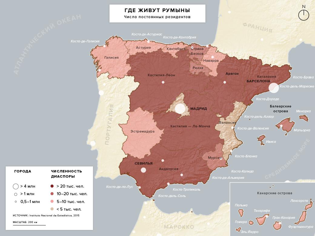 Стоит ли переезжать в Испанию. Изображение № 5.
