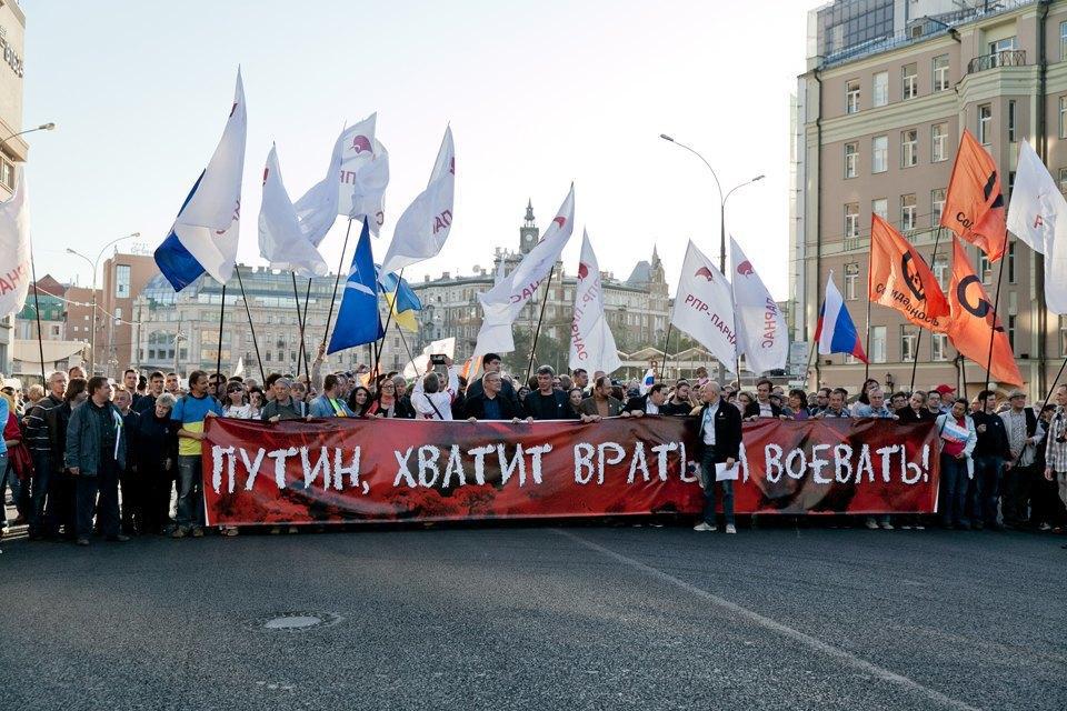 Участники и лозунги «Марша мира». Изображение № 20.
