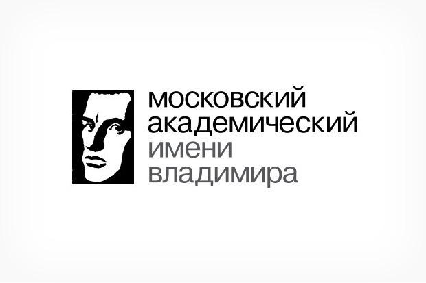 Как ведётся ребрендинг московских театров. Изображение № 8.