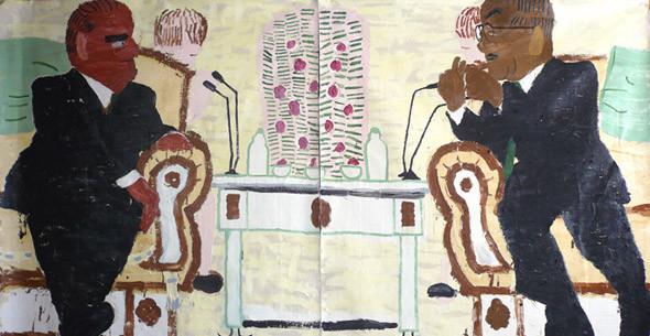 В Москву привезли полотна 77-летней «молодой звезды» Роуз Вайли. Изображение № 6.