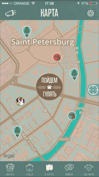 В Петербурге иМоскве запустили мобильное приложение для собак. Изображение № 1.