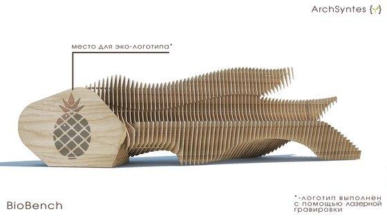 В Петербурге откроют аллею из дизайнерских скамеек. Изображение № 1.