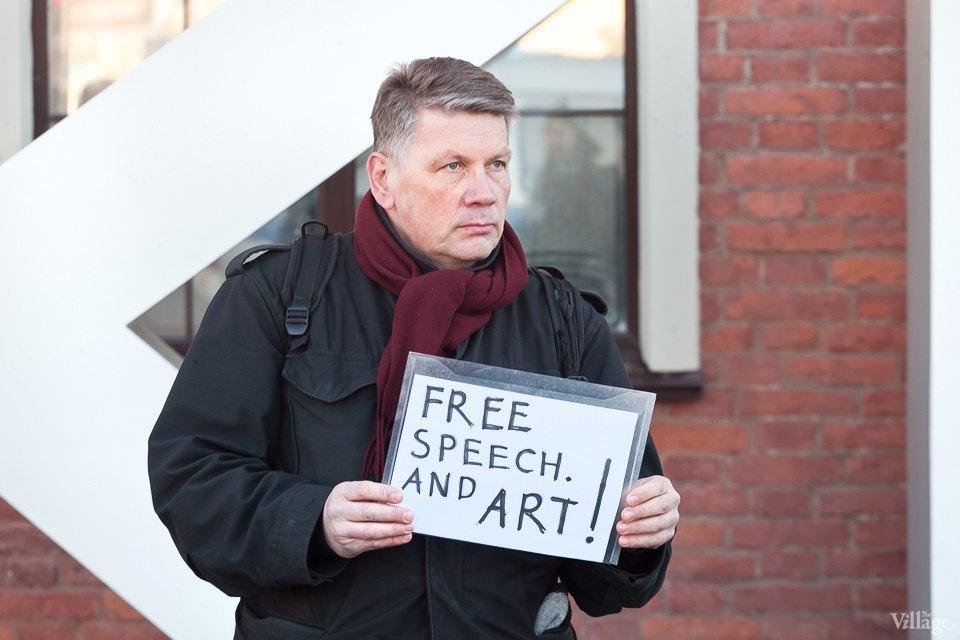 Люди в городе: Первые посетители выставки Icons в Петербурге. Изображение № 3.