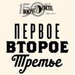 В Москве появится новый кулинарный журнал Jamie Magazine. Изображение № 1.
