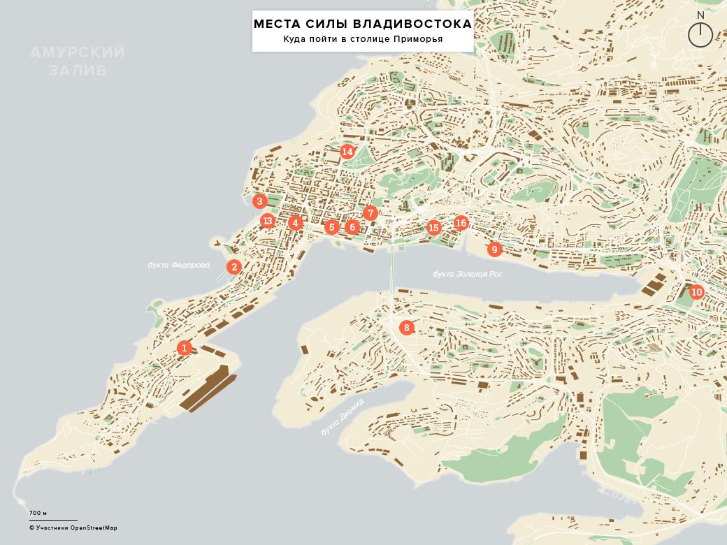 Зачем ехать во Владивосток. Изображение № 9.