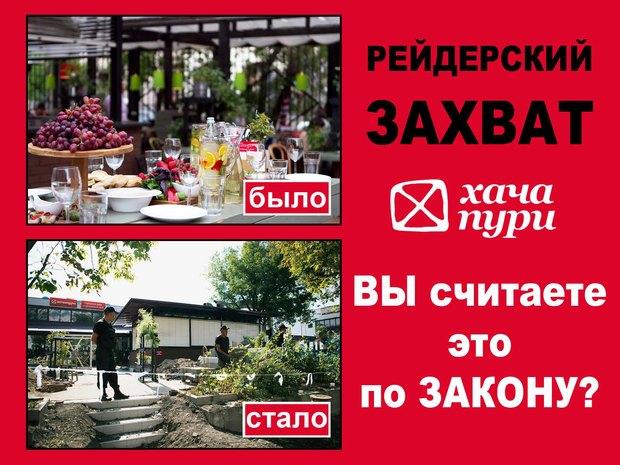 Утро в Москве: 12 августа. Изображение № 5.