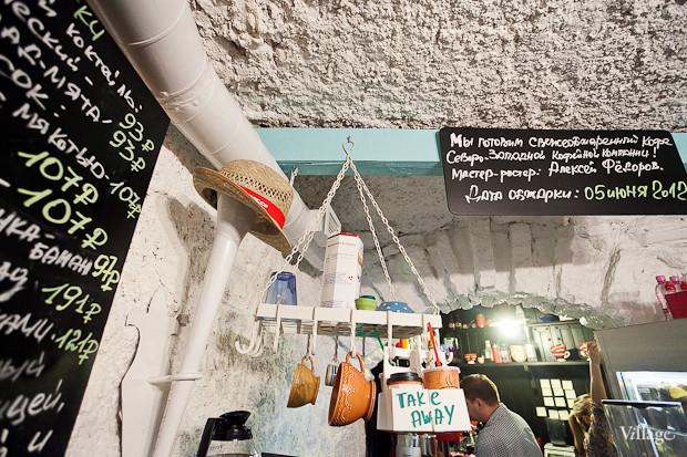 Семейная кофейня «БольшеКофе!» открылась в гроте Александровского парка. Изображение № 4.
