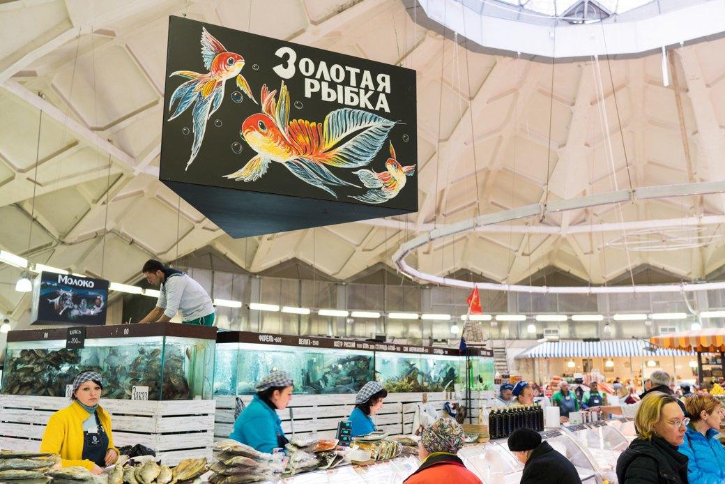Что есть на Даниловском рынке прямо сейчас. Изображение № 4.