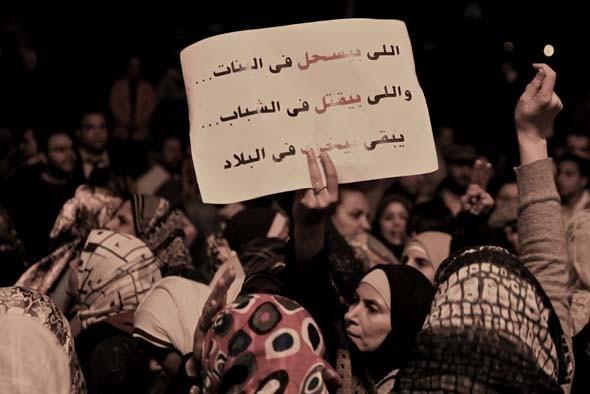 Народ против: Главные протесты 2011 года. Изображение № 4.