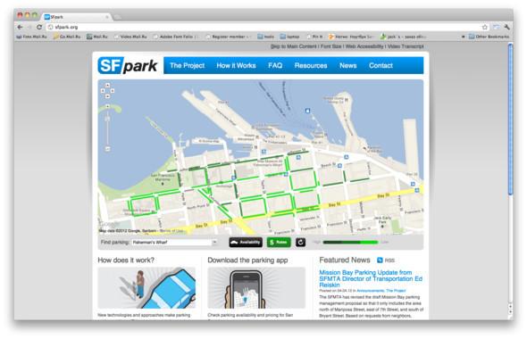 Сервис находит свободные места поблизости, а также указывает стоимость парковки на них. Изображение № 19.