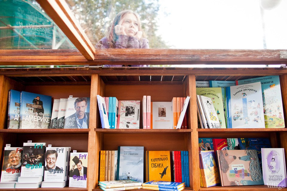 Люди в городе: Москвичи на фестивале Bookmarket. Изображение № 10.