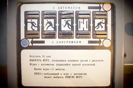 Изображение 6. Главное на неделе: события с 17 по 23 января (Санкт–Петербург).. Изображение № 5.