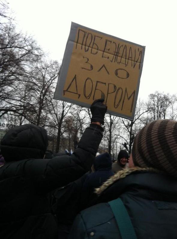 Не мой голос: Цитаты москвичей о событиях на Болотной площади. Изображение № 22.