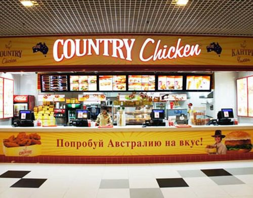 В Петербурге открывается австралийский фастфуд Country Chicken . Изображение № 1.