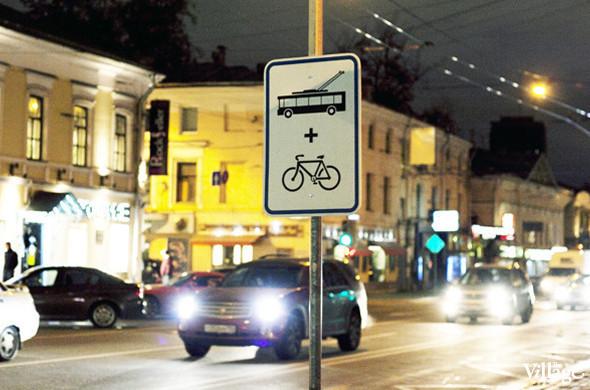 В Москве появились партизанские дорожные знаки. Изображение № 4.