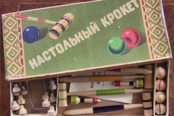 В Музее смеха всё лето можно играть в советские настольные игры. Изображение № 1.
