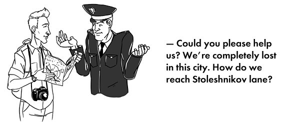 Эксперимент The Village: Говорят ли московские полицейские по-английски?. Изображение № 2.