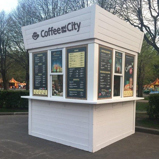 На ВДНХ открылись четыре кофейни Coffee and the City. Изображение № 1.