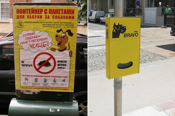 Московские власти взялись за «собачьи туалеты». Изображение № 5.