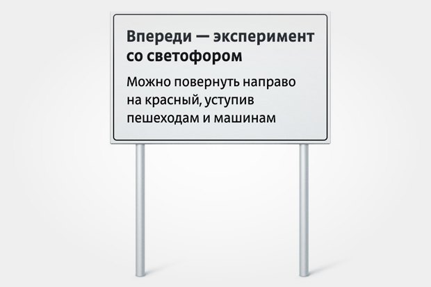 Итоги недели: Концепции «Зарядья», дизайн-код Москвы и гастрономическая улица. Изображение № 3.