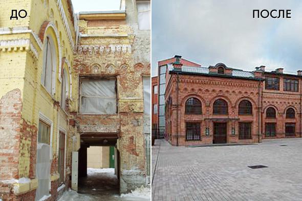 Второе рождение: Пять хорошо отреставрированных объектов наследия. Изображение № 1.
