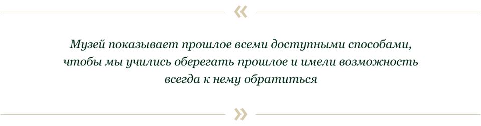 Ольга Свиблова и Юлия Шахновская: Что творится в музеях?. Изображение № 47.