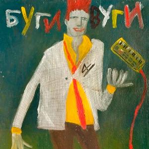 Планы на осень: 15 выставок. Изображение № 12.