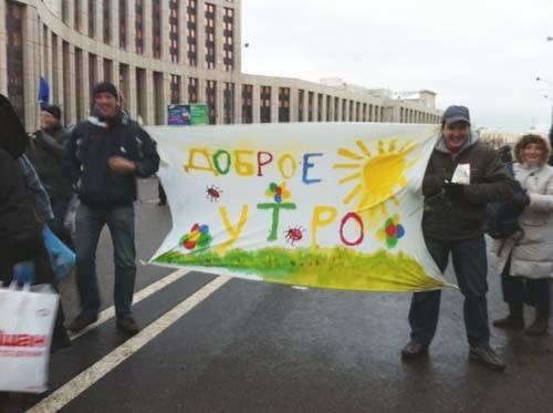 Прямая трансляция: Митинг «За честные выборы» на проспекте академика Сахарова. Изображение № 27.