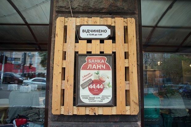 Испанский немецкий: Кафе и бары Киева. Изображение № 11.