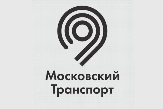Московский транспорт обрёл фирменный стиль. Изображение № 1.