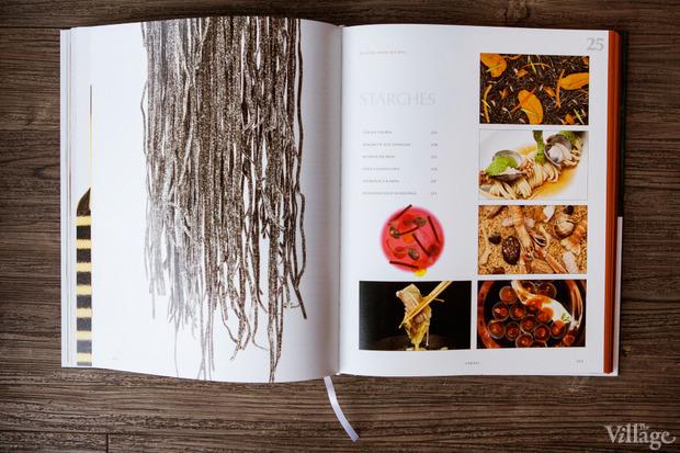 Кулинарное чтиво: Ресторатор Екатерина Дроздова о 10 книгах. Изображение № 16.