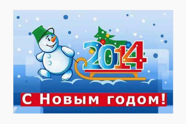 Москву к Новому году украсят в олимпийском стиле. Изображение № 2.