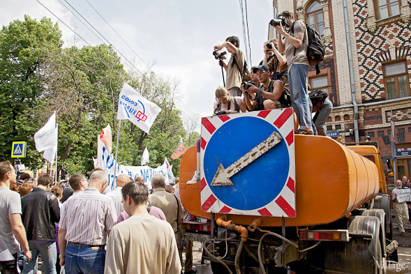 Фоторепортаж: «Марш миллионов». Изображение № 9.
