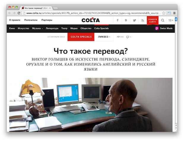 Ссылки дня: Вечные вопросы, средний возраст российских предпринимателей и фотографии из Одинцова. Изображение № 1.