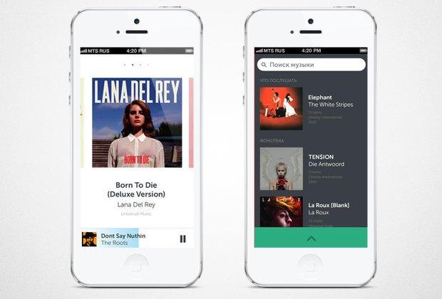 Музыкальный сервис Zvooq выпустил мобильное приложение. Изображение № 1.