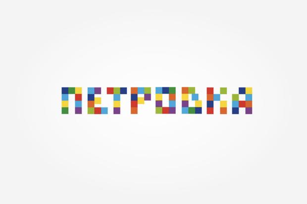 Московским районам и улицам придумали логотипы. Изображение № 10.