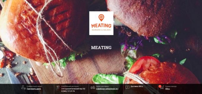 Проект Meating запустил доставку . Изображение № 1.