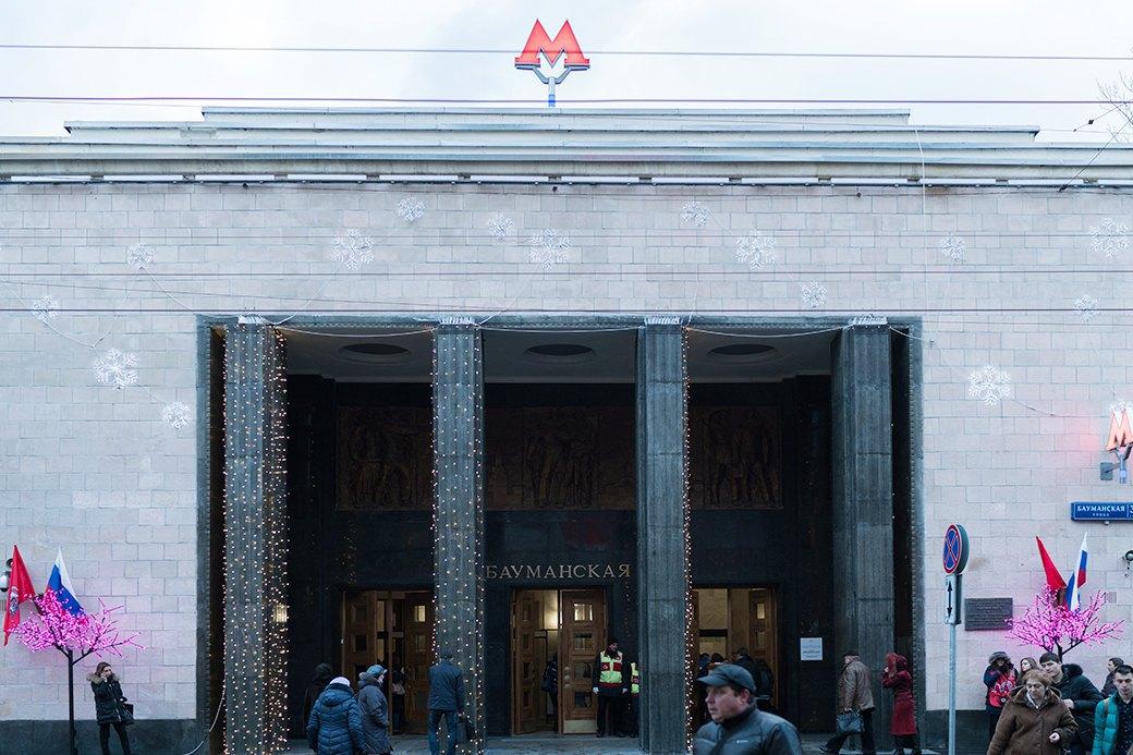 Обновлённая станция метро «Бауманская». Изображение № 2.