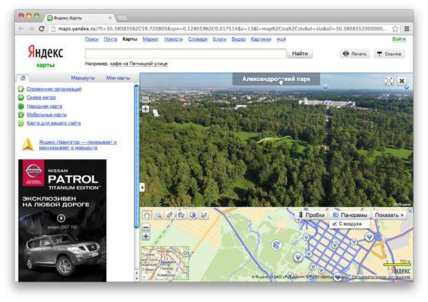 Городской съём: Каксоздаются «Яндекс.Панорамы». Изображение № 12.