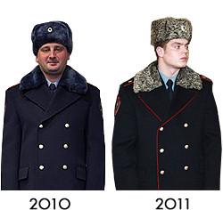 Изображение 10. Модный приговор: российские дизайнеры о новой форме полиции.. Изображение № 2.