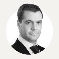 Дмитрий Медведев отом, какой будет Россия через 10 лет. Изображение № 1.