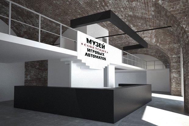 В Петербурге заработает «Музей советских игровых автоматов». Изображение № 1.