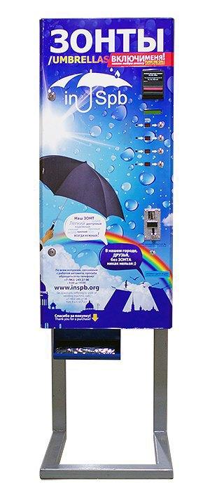 С помощью зонта: Почему вендинговой компании Inspb выгодны дожди. Изображение № 1.